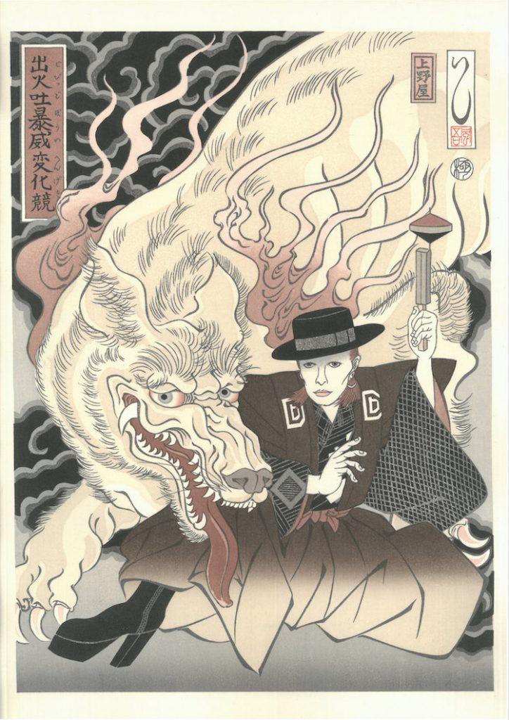 david-bowie-ukiyo-e
