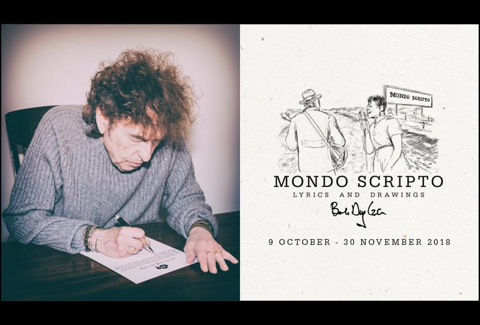 Bob_ Dylan_Mondo_Sripto