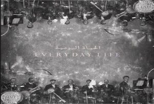 coldplay-everyday-life-portada